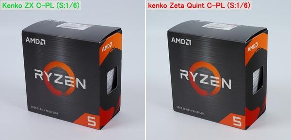 Kenko ZX C-PL-horz