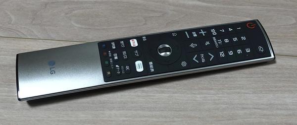 LG OLED48CXPJA review_05885_DxO