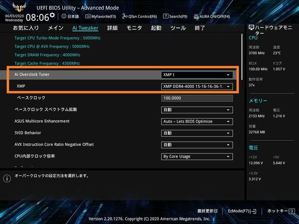 Intel_ASUS_memory-OC_2