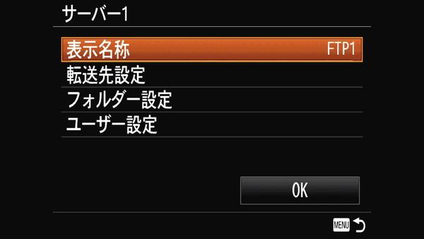 Sony α7_FTP_4