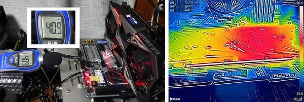 GPU-test-1