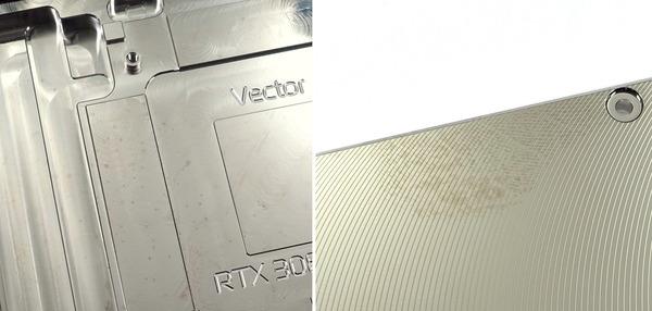 GeForce RTX 3090 EKWB review_07468_DxO-horz