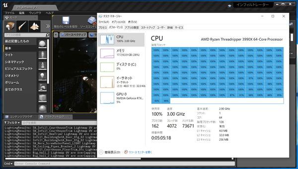Windows10_processor group_UE4