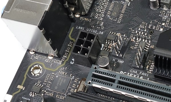 ASUS WS Z390 PRO review_06188