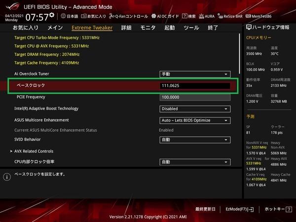 ASUS ROG MAXIMUS XIII HERO_BIOS_OC_13