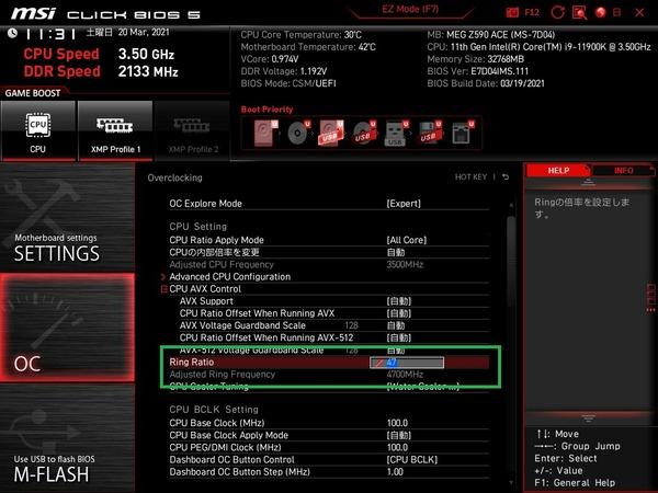 MSI MEG Z590 ACE_BIOS_OC_10