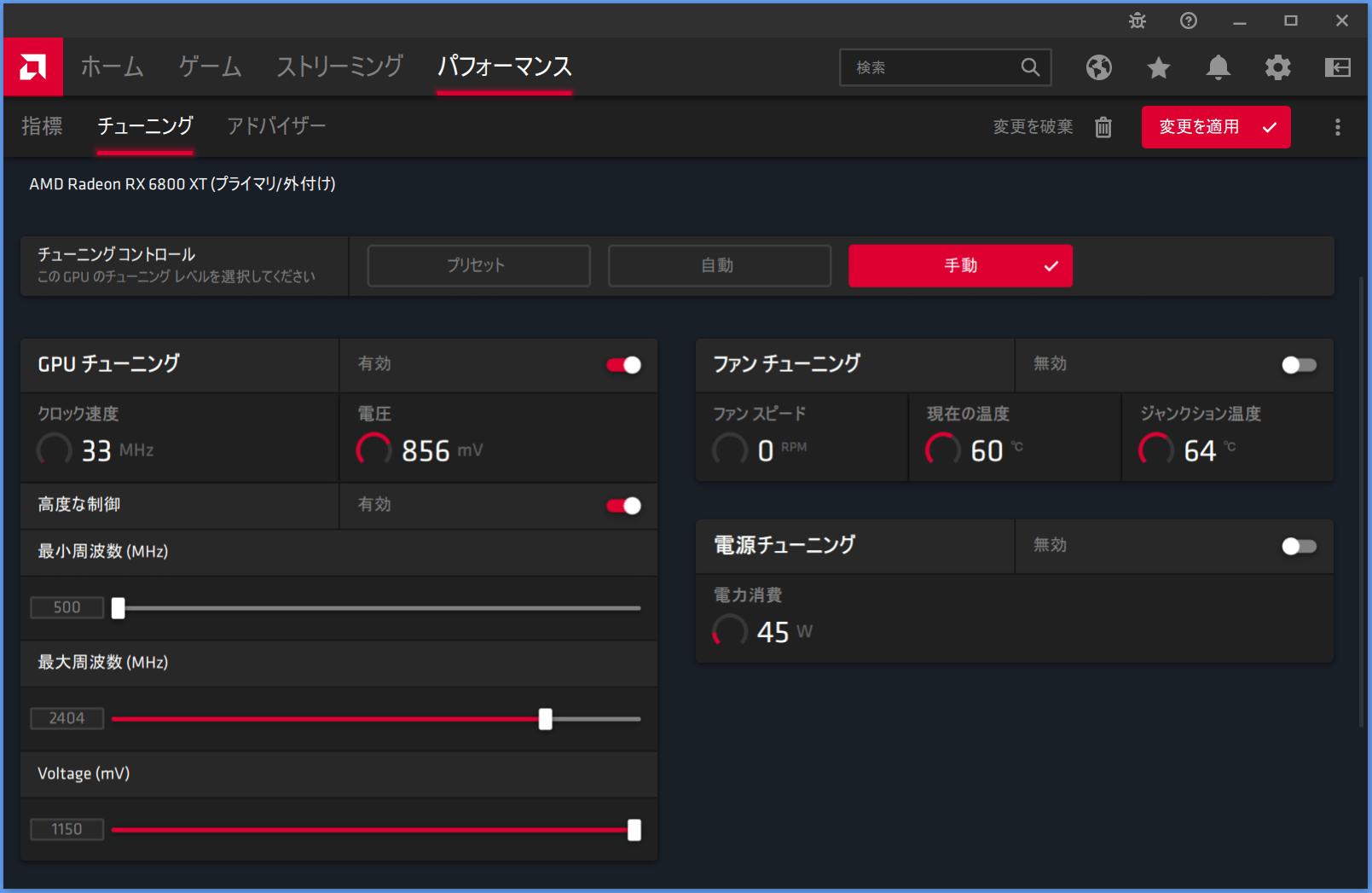 Radeon RX 6800 XT_Radeon-Setting_4_GPU-Clock