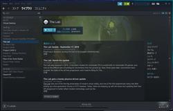 Steam (SteamVR)