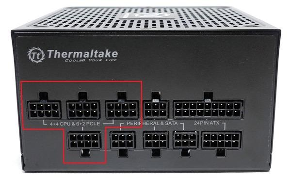 Thermaltake Toughpower Grand RGB 850W Platinum review_00633a_DxO