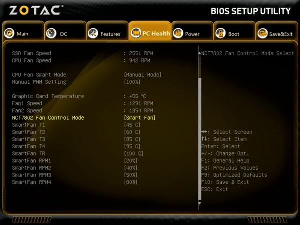 ZOTAC ZBOX Eシリーズ EN52060V BIOS_Fan_GPU (1)