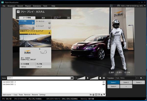 AverMedia Live Gamer DUO_HDR_3_3_XSplit