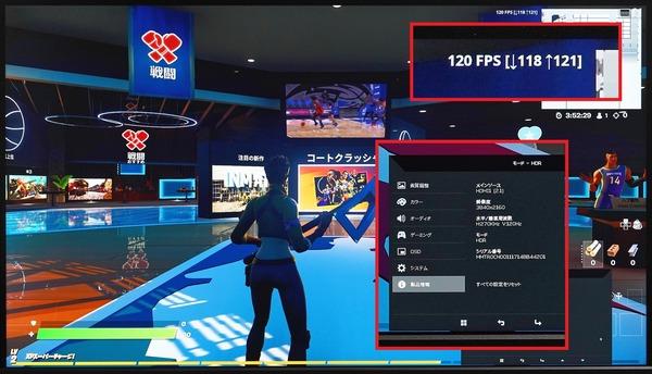Acer Predator XB323QK NV review_04409s_DxO