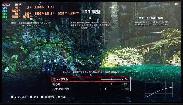 Acer Predator XB323QK NV review_04447_DxO