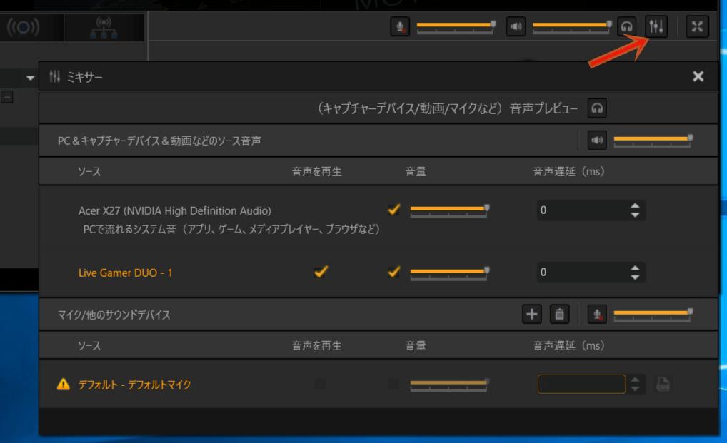 AVerMedia RECentral_Audio