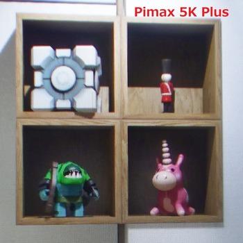 cd_1b_Pimax 5K Plus