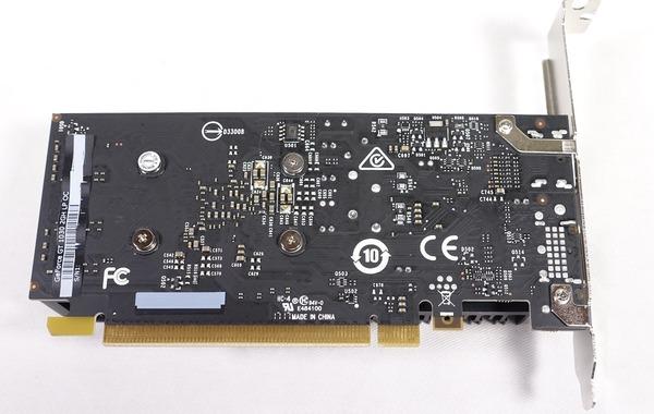 MSI GT 1030 review_07237