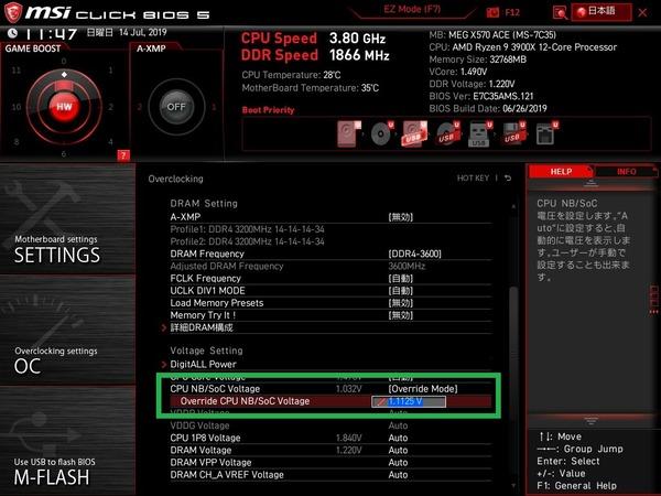 AMD_MSI_memory-OC_8