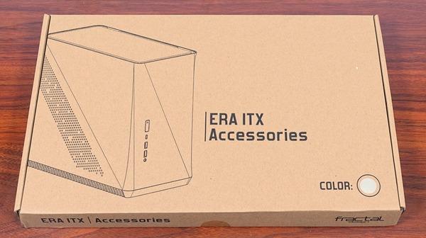 Fractal Design Era ITX review_09458_DxO