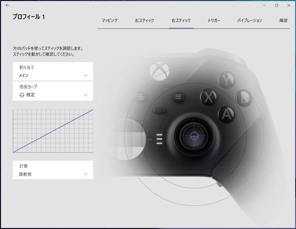 Xbox accessary_Elite2_custom_7