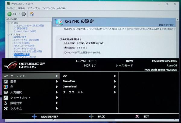 ASUS ROG Swift 360Hz PG259QN review_04868