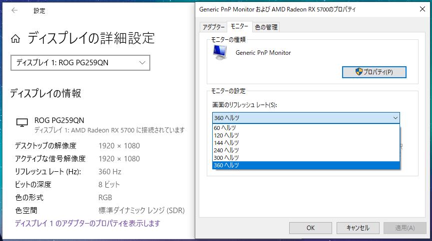 ASUS ROG Swift 360Hz PG259QN_360Hz_AMD