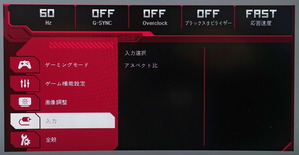 LG 34GK950G-B review_07382_DxO