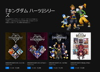 Kingdom Hearts PC Refund (1)