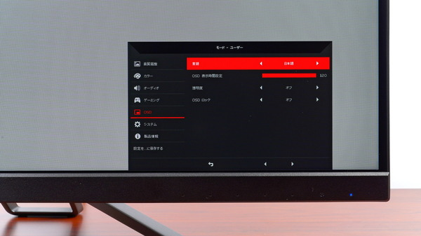 Acer Predator XB323QK NV review_04328_DxO