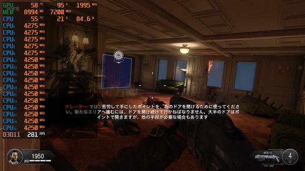 AMD Ryzen 9 3950X_Core-Clock_Boost_Multi_Game