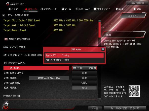 ASRock Z590 Phantom Gaming-ITXTB4_BIOS_OC_18