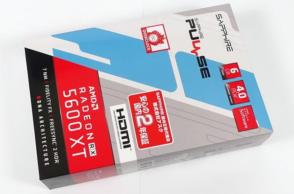 SAPPHIRE PULSE RX 5600 XT 6G GDDR6 review_05542_DxO