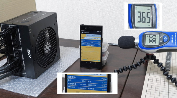 XPG Core Reactor 850W review_00041_DxO