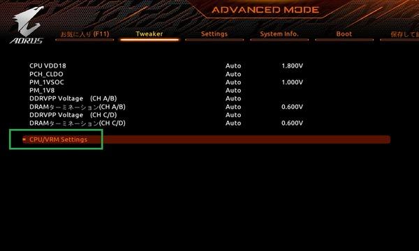 GIGABYTE TRX40 AORUS XTREME_BIOS_OC_13