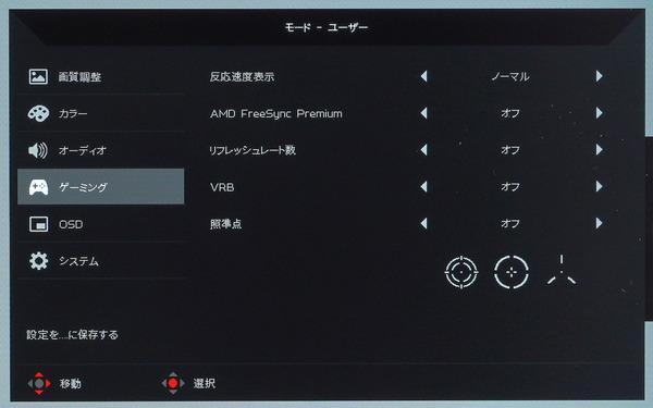 Acer Nitro XV282K KV review_03976_DxO