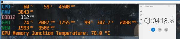 Palit GeForce RTX 3080 Ti GamingPro_stress