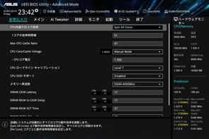 ASUS WS Z390 PRO_OC Test_BIOS (1)