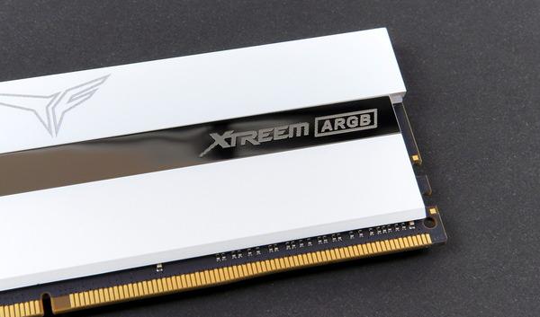 Team T-FORCE Xtreem ARGB WHITE DDR4 review_03547_DxO