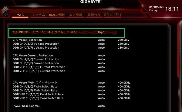GIGABYTE C621 AORUS XTREME_BIOS_OC_12