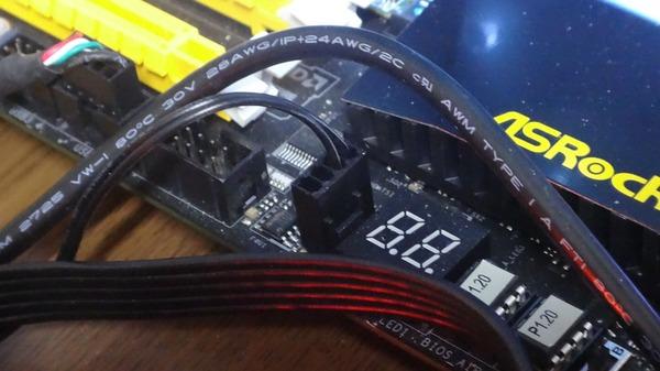 DSC09966