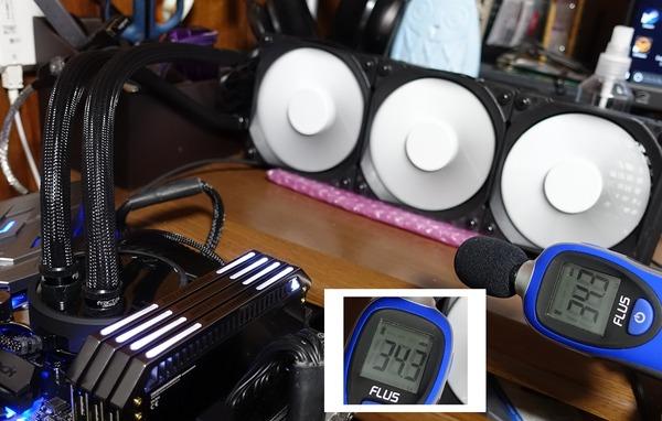 Fractal Design Celsius S36 review_07801