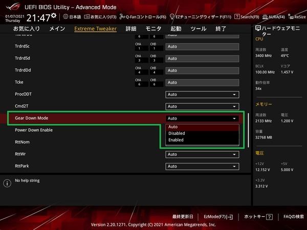 ASUS ROG Crosshair VIII Dark Hero_BIOS_OC_23