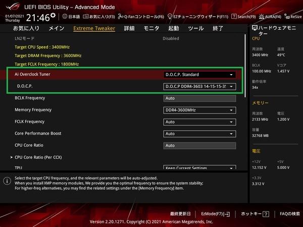 ASUS ROG Crosshair VIII Dark Hero_BIOS_OC_19