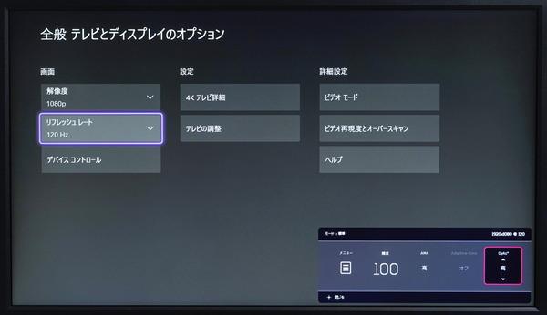 DSC07361_DxO