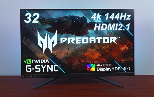 Acer Predator XB323QK NV review_04307_DxO