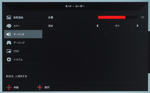 Acer Nitro XV282K KV review_03975_DxO