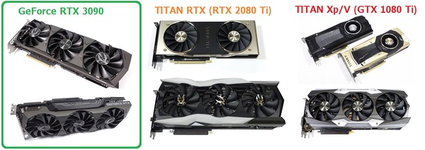 GeForce RTX 3090_Cooler