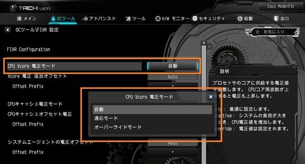 ASRock X299 Taichi CLX_BIOS_OC_12