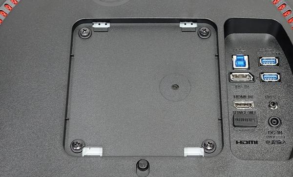LG 34GK950G-B review_07364_DxO