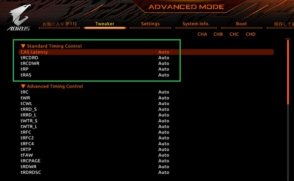 GIGABYTE TRX40 AORUS XTREME_BIOS_OC_17
