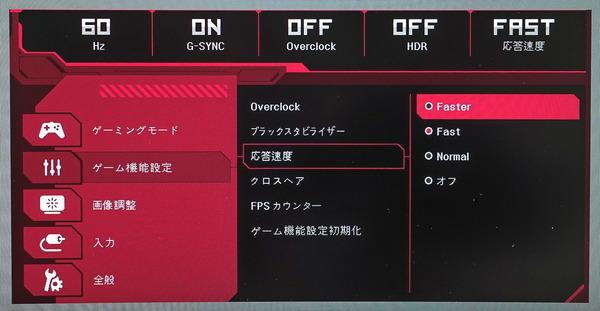 LG 38GL950G-B_Overdrive